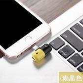 蘋果7耳機轉接頭iphone/6/8/plus/x轉換器充電聽歌一轉二分線器 js9092『小美日記』