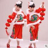 新款兒童聖誕元旦演出服裝女童喜慶民族舞秧歌舞表演服幼兒舞蹈服