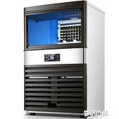 商用制冰機100KG奶茶店大型酒吧KTV冰塊機全自動制方冰塊設備 ATF夢幻小鎮