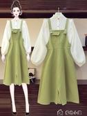 大碼套裝微胖妹妹新款大碼秋季薄款甜美活力小清新開衫吊帶裙兩件套 多色小屋YXS