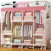 收納簡易布衣櫃布實木雙人布藝簡約現代衣櫥櫃子經濟型組裝非鋼架 IGO