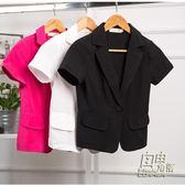 小西裝女短袖薄外套韓版修身職業裝小西服工作服女短款上衣大碼 自由角落