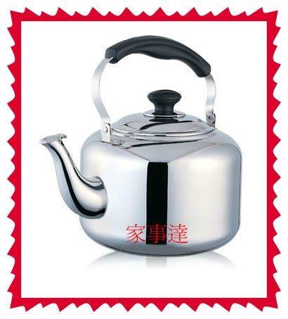 [ 家事達 ]日本 寶馬牌 天王琴音不鏽鋼茶壺 3L