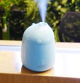Remax空氣加濕器迷你靜音臥室小型 ZL243『小美日記』