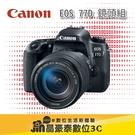 晶豪泰3C 專業攝影 Canon EOS...