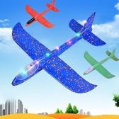 模型玩具 泡沫飛機戶外兒童大號手拋拼裝回旋發光投擲滑翔機模型網紅玩具 城市科技