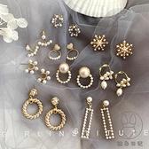 珍珠耳飾女耳環潮韓國氣質冷淡風簡約長款耳墜耳釘【貼身日記】