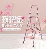 奧鵬豪華鋁合金梯子家用折疊四步人字梯扶梯室內樓梯家庭爬梯加厚
