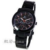 SIGMA 極品風格時尚腕錶-黑x玫瑰金
