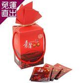 冬山農會 冬山素馨紅茶包花蜜般香甜的紅茶(3g / 20包 / 盒) x2組【免運直出】