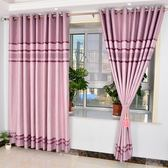 定制成品窗簾臥室客廳陽臺書房窗簾遮光隔熱布料簡約現代溫馨