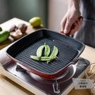 琺瑯牛排鍋煎鍋條紋平底鍋電磁爐通用不粘牛扒專用鍋
