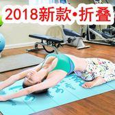 YOMER可摺疊便攜式薄款瑜伽墊 迷你超薄防滑小號旅行專業瑜珈裝備igo 范思蓮恩