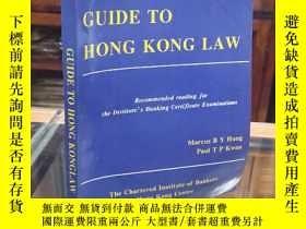 二手書博民逛書店GUIDE罕見TO HONG KONG LAW 16開Y163 marcus by hung chartere