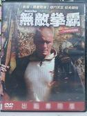 影音專賣店-J13-017-正版DVD*電影【無敵拳霸】-杜夫朗格