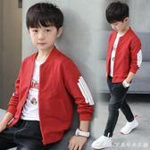 男童秋季外套新款兒童中大童上衣開衫棒球服休閒夾克韓版潮 艾美時尚衣櫥