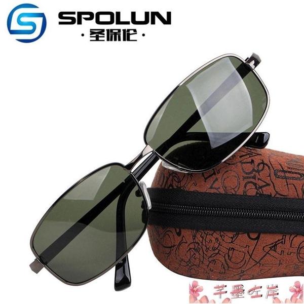 墨鏡男太陽鏡偏光鏡開車墨鏡司機鏡駕駛鏡太陽眼鏡護目鏡方形定做 芊墨左岸