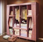 衣櫃 收納簡約現代衣櫥經濟型實木組裝布藝 LR2780【歐爸生活館】TW