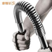 訓練胸肌健身器材家用練臂肌臂力器WZ975 【雅居屋】