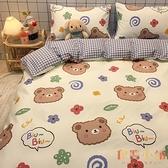1.2m床單床上三件套純棉全棉床單被套公主風【倪醬小鋪】