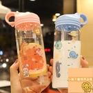 可愛帶刻度學生便攜牛奶杯子水杯吸管玻璃杯【小獅子】