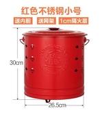 燒紙錢桶不銹鋼化寶爐加厚燒金桶
