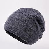 羊毛毛帽-簡約純色休閒加厚男針織帽2色73wj7[時尚巴黎]