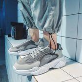 老爹鞋男鞋秋季新款韓版潮流休閒運動增高百搭網紅老爹潮鞋夏季 唯伊時尚