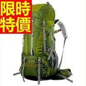 登山包-多用途輕便設計後背包5色57w11【時尚巴黎】