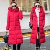 冬裝棉衣女長款過膝 新款韓版棉襖女加厚冬季外套反季羽絨棉服『小宅妮時尚』