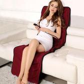 頸椎按摩器全身多功能按摩靠墊頸部肩部背部腰部腿部家用椅墊 露露日記