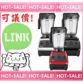 《詢價享全台灣最優惠價!!》Vita-Mix Vitamix E320 維他美仕 全食物調理機 (台灣大侑公司貨)