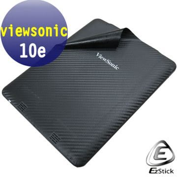 EZstick Carbon立體紋機身保護膜 - Viewsonic ViewPad 10e 專用