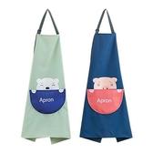 可愛卡通防水布藝圍裙(1入)『STYLISH MONITOR』款式隨機出貨 D021607