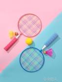 兒童羽毛球拍寶寶幼兒園3-10歲套裝小學生親子款寶寶小孩小童玩具 布衣潮人YJT