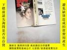 二手書博民逛書店日文書一本罕見北鶴 殺人 島田壯司Y198833