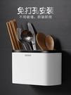 筷子筒壁掛式筷籠子瀝水置物架托家用筷籠筷筒廚房餐具勺子收納盒【全館免運】