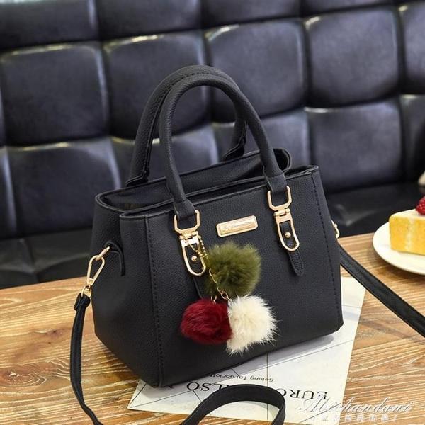 手提包女簡約百搭斜背包側背包小包 黛尼時尚精品