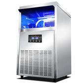 220V維仕美制冰機商用小型造冰機奶茶店全自動冰塊制作機不銹鋼冰塊機CY 【Pink Q】