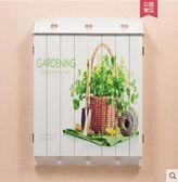 豎款電錶箱裝飾畫歐式現代百葉客廳電閘總開關電錶盒  JN
