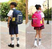 書包小學生1-2-3-6年級男女生 護脊耐磨輕防水兒童雙肩包6-12周歲『夢娜麗莎』