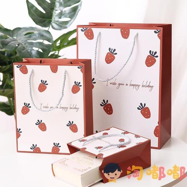 禮品袋手提紙袋子聖誕節日包裝袋生日回禮物【淘嘟嘟】