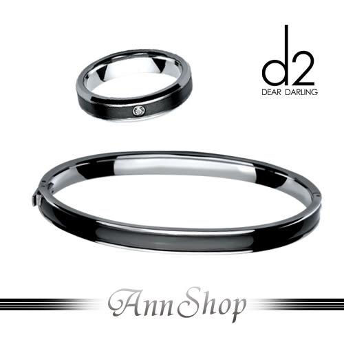 【愛次方d2‧永恆愛戀搖滾手環+搖滾永恆白鋼戒指】【一組】銀飾禮品