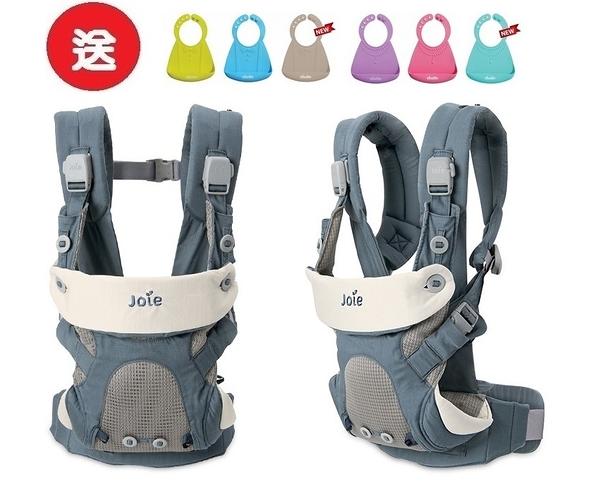Joie savvy 四合一嬰兒揹帶(JBC10900B藍)+附安撫口水墊.肩帶口水墊 3980元+送矽膠圍兜