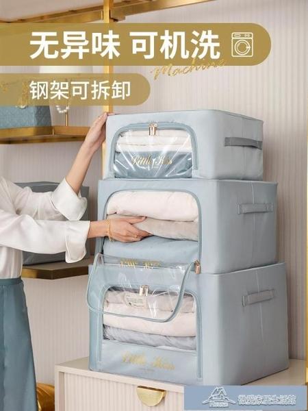 收納箱 家用布藝神器衣柜折疊整理箱子裝衣物百納盒儲物袋