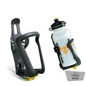 自行車水壺架水瓶支架公路騎行可調節水杯架【小檸檬3C】