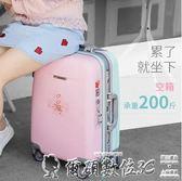 拉桿箱行李箱萬向輪旅行箱22寸拉桿箱女學生20小清新密碼箱箱子韓版igo爾碩數位3c