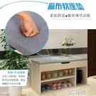 經濟型鞋架家用鞋柜進門口可坐換鞋凳室內好看簡易收納架子省空間 3C優購