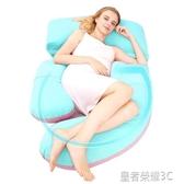 多米貝貝孕婦枕頭護腰側睡枕多功能抱枕睡覺側臥枕孕u型托腹靠枕YTL「榮耀尊享」