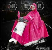 雨衣電動摩托車雨衣成人雙帽檐雨披男女單人騎行雙面罩加大雨衣